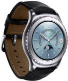 Смарт-часы Samsung Gear S2 Special Edition SM-R7320 White Gold