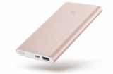 Внешний аккумулятор Xiaomi Mi Power Bank Pro 10000mAh Quick Charge Type - C Gold (+чехол)